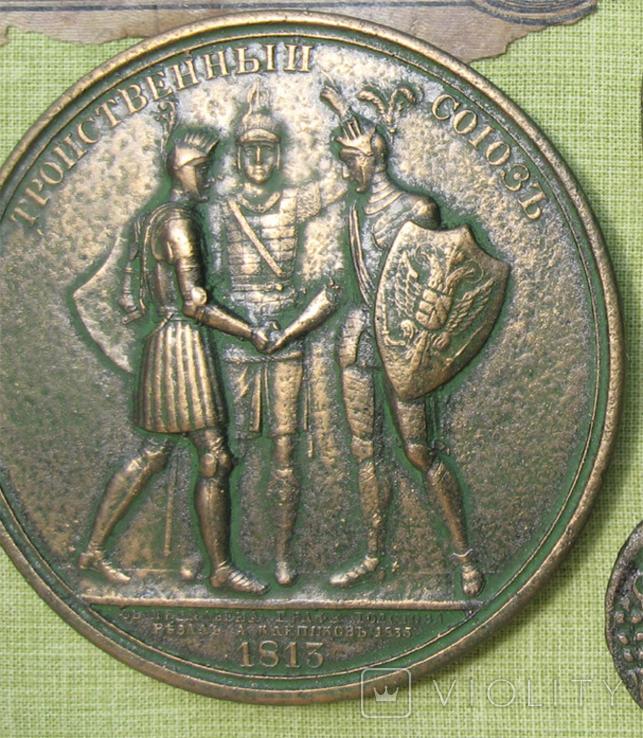 Медные монеты и настольные медали Копии, со стеклом, 37х27см., фото №9