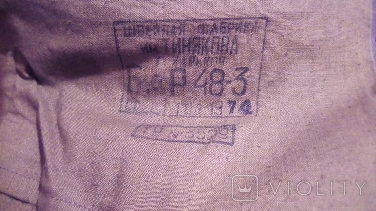Парадка Китель ВВ дивизия им. Дзержинского 1974 г., фото №11