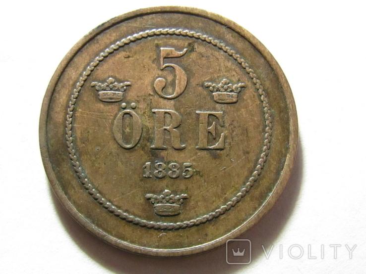 5 эре 1885 Швеция, фото №2