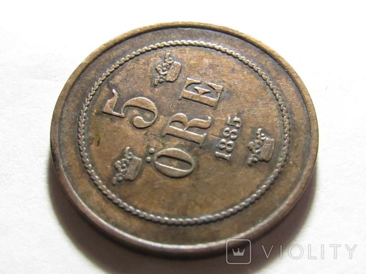 5 эре 1885 Швеция, фото №4
