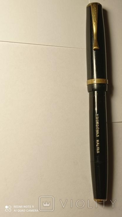 Винтажная именная ручка Barclay Vacuum lll 1302, фото №9