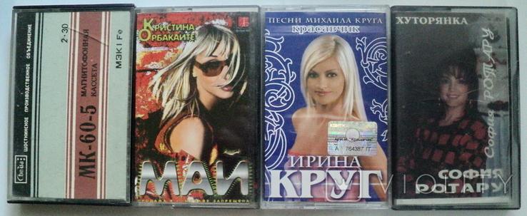 Аудио кассеты 15 шт, фото №6