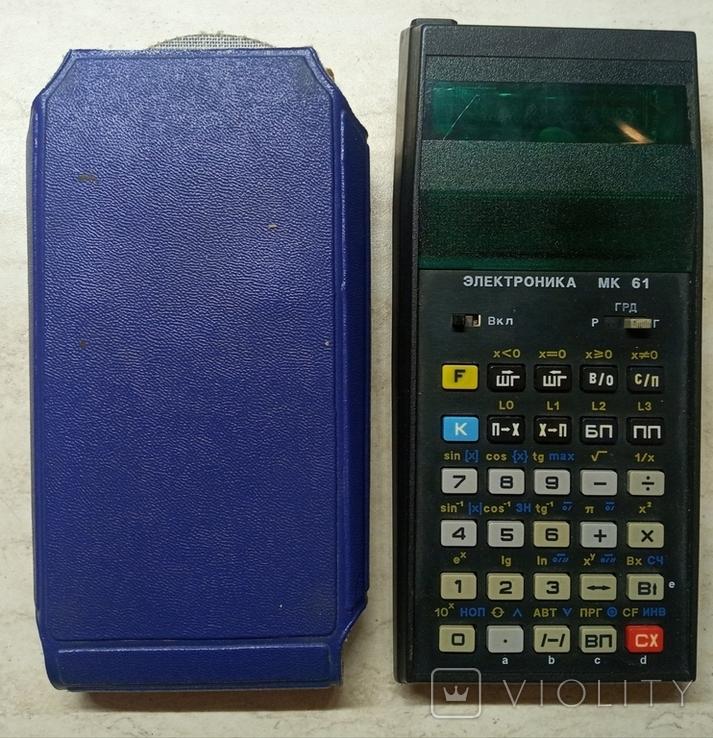 Электроника МК61, фото №2