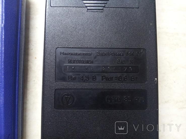 Электроника МК61, фото №4
