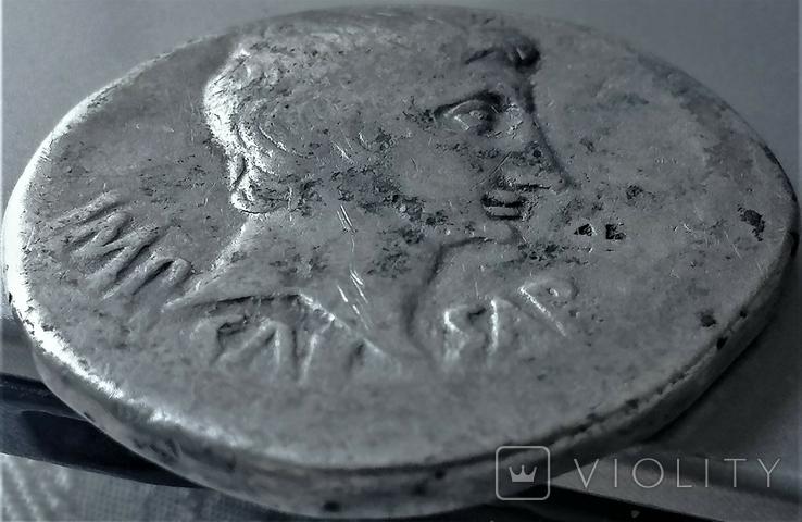 Кістофор Октавіана Августа, Іонія, Ефес, срібло, фото №7