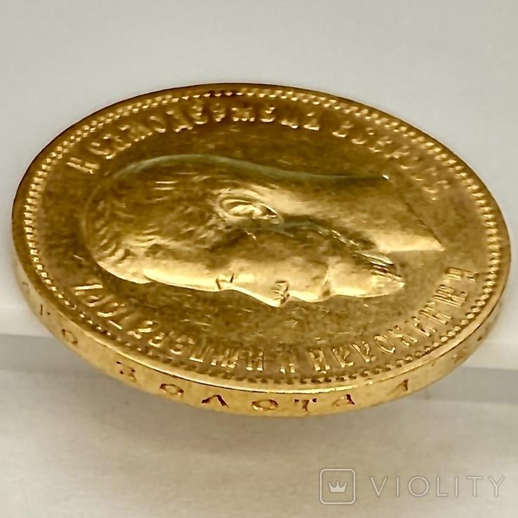 10 рублей. 1900. Николай II. (ФЗ) (золото 900, вес 8,59 г), фото №9