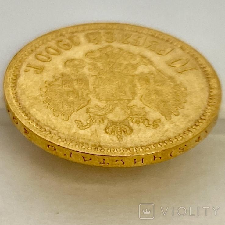 10 рублей. 1900. Николай II. (ФЗ) (золото 900, вес 8,59 г), фото №10