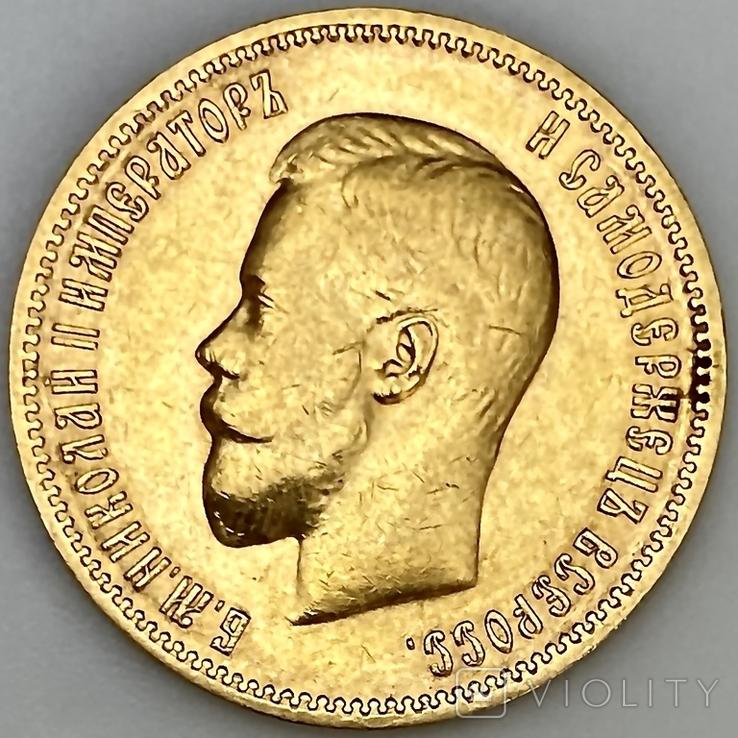 10 рублей. 1900. Николай II. (ФЗ) (золото 900, вес 8,59 г), фото №11