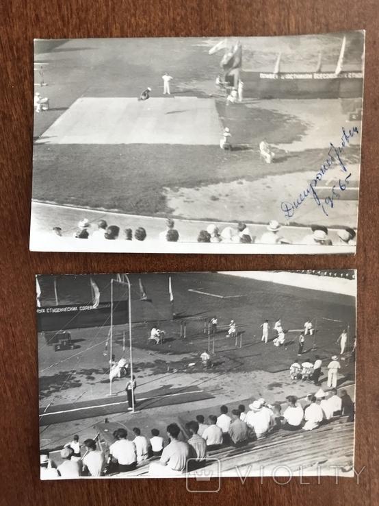 1956 Днепропетровск Всесоюзные студенческие соревнования, фото №2