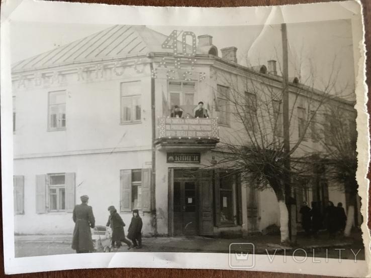 1959 Гос. Банк Книги Детская коляска, фото №3