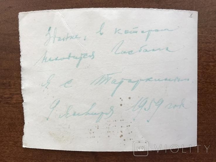 1959 Гос. Банк Книги Детская коляска, фото №6