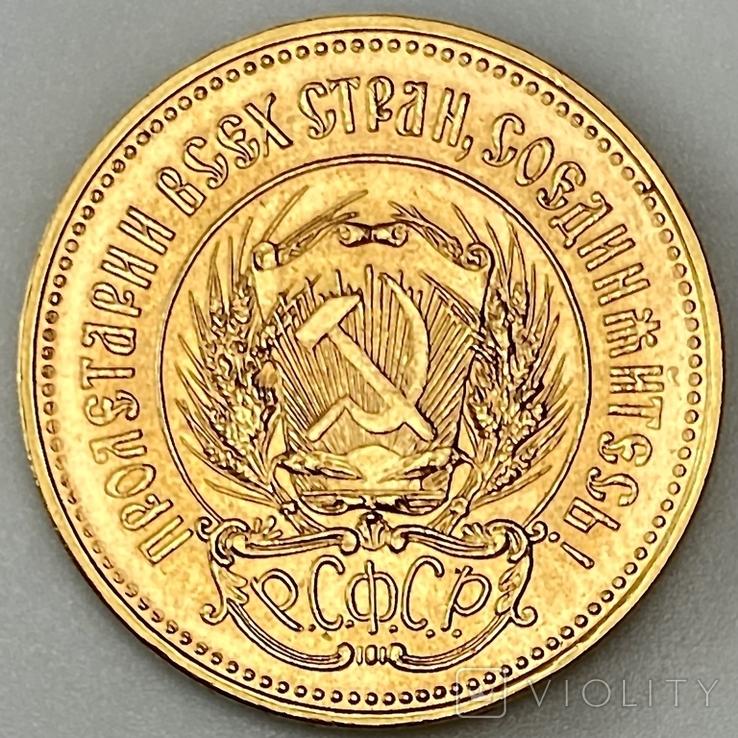 Один Червонец Сеятель. 1975. РСФСР (золото 900, вес 8,64 г), фото №5