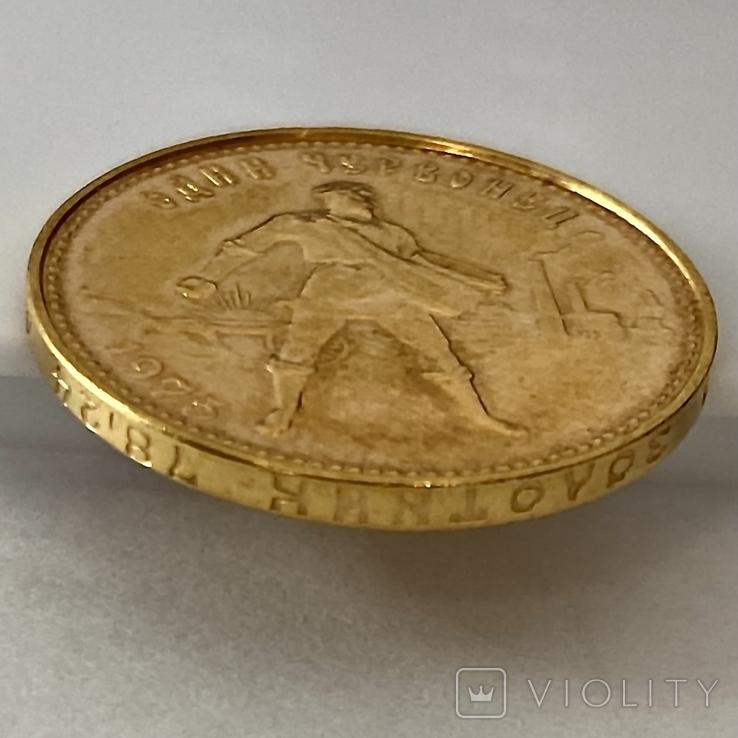 Один Червонец Сеятель. 1975. РСФСР (золото 900, вес 8,64 г), фото №7