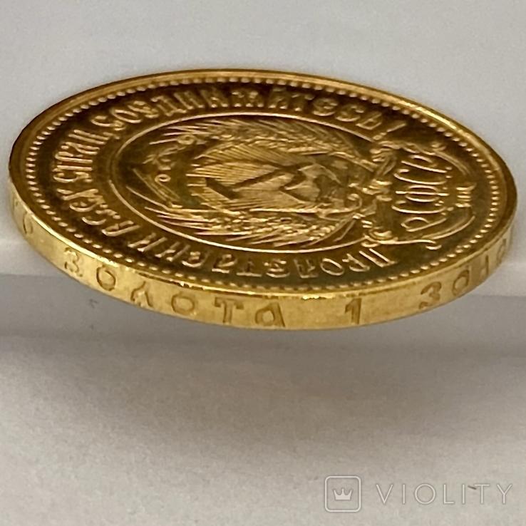 Один Червонец Сеятель. 1975. РСФСР (золото 900, вес 8,64 г), фото №9