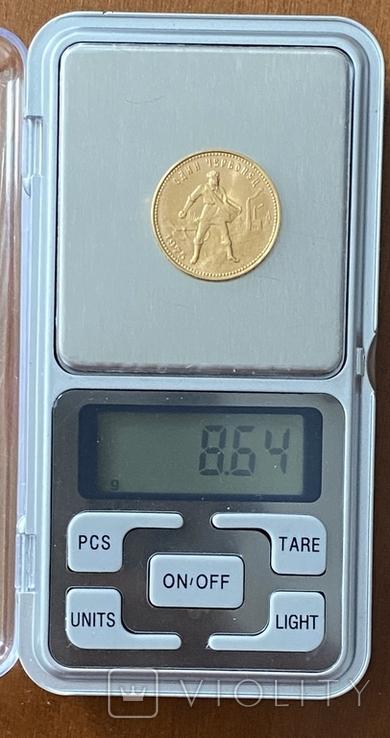 Один Червонец Сеятель. 1975. РСФСР (золото 900, вес 8,64 г), фото №10