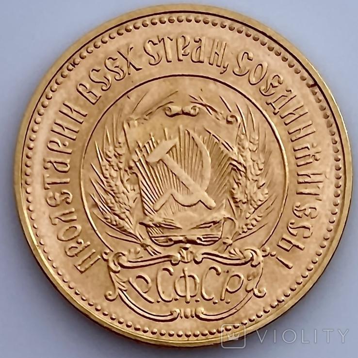 Один Червонец Сеятель. 1975. РСФСР (золото 900, вес 8,64 г), фото №12