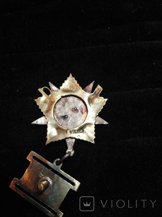 Орден отечественной войны 1-ой степени, копия, фото №3