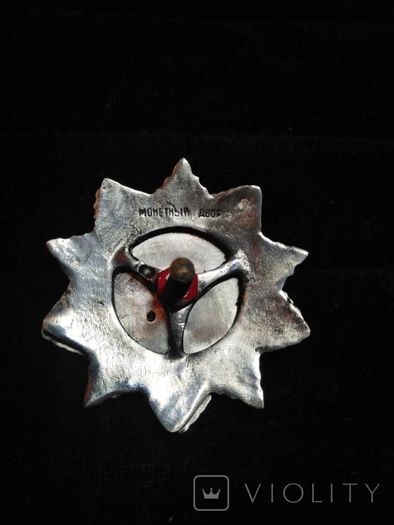 Орден Кутузова 2-ой степени, копия, фото №3