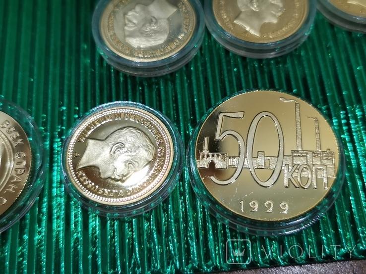 Копии монет 42 шт., фото №9