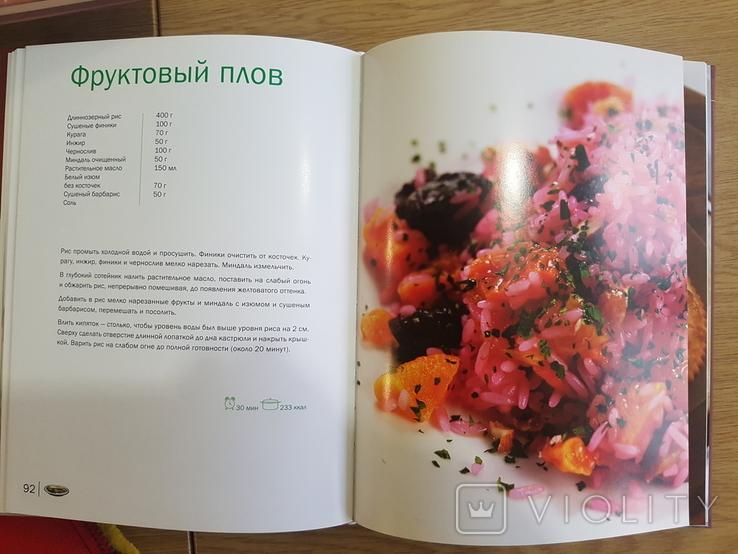 Книга -Лучшие блюда Мировой кухни . тир 4 тыс экз., фото №4
