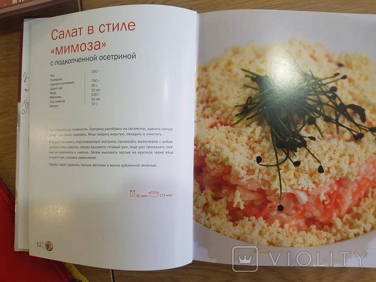 Книга -Лучшие блюда Мировой кухни . тир 4 тыс экз., фото №7