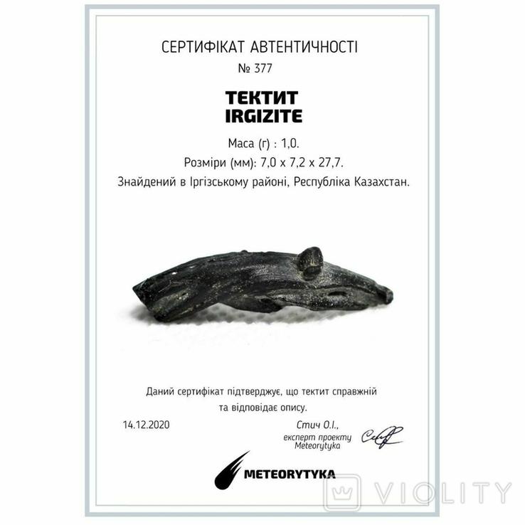 Імпактне тіло, тектит Irgizite, 1,0 грам із сертифікатом автентичності, фото №3