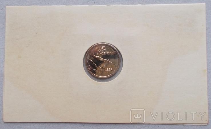 Космос. Золотая медаль США 1975 г. Совместный полет Аполлона и Союза., фото №6