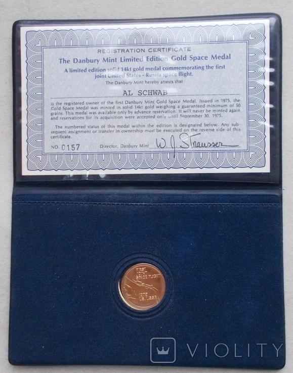 Космос. Золотая медаль США 1975 г. Совместный полет Аполлона и Союза., фото №7