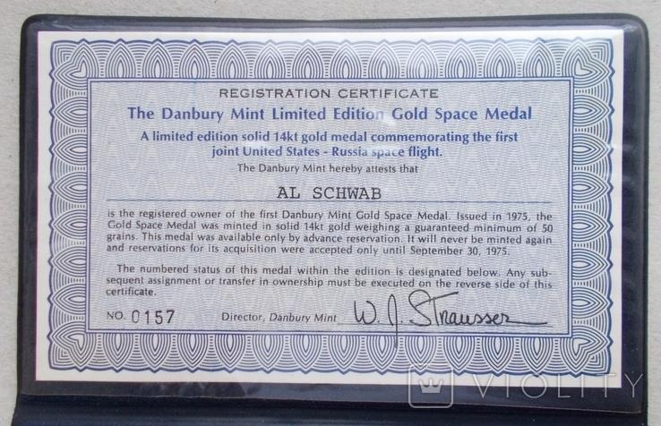 Космос. Золотая медаль США 1975 г. Совместный полет Аполлона и Союза., фото №8