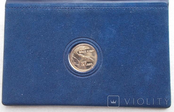 Космос. Золотая медаль США 1975 г. Совместный полет Аполлона и Союза., фото №9