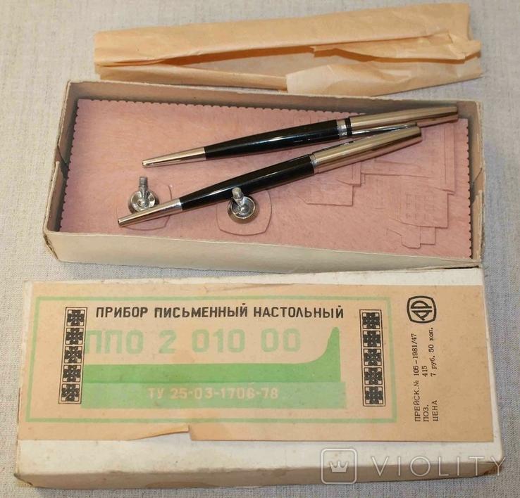 Прибор письменный Харьков. СССР 1981 год, фото №2