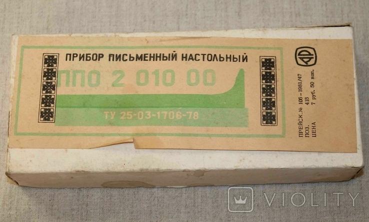 Прибор письменный Харьков. СССР 1981 год, фото №4
