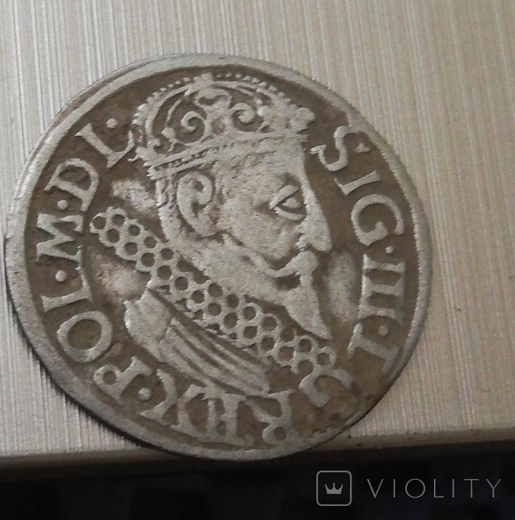 Трояк 1623, фото №6