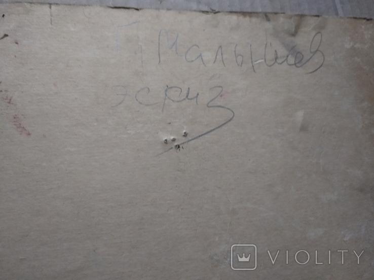 """За счастливое детство"" к.м.68х53. Г. Малышев., фото №4"