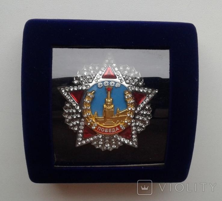 Орден Победы в замшевом футляре. Копия., фото №2