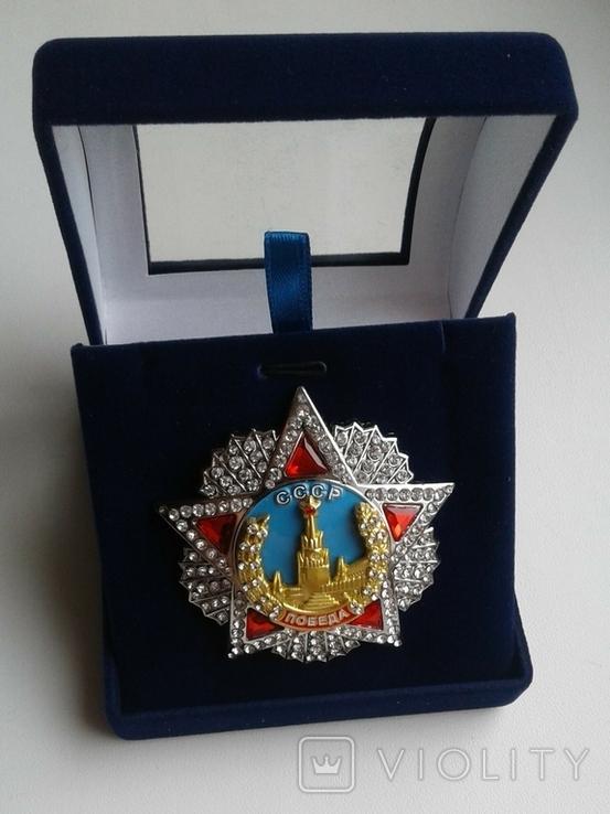 Орден Победы в замшевом футляре. Копия., фото №5