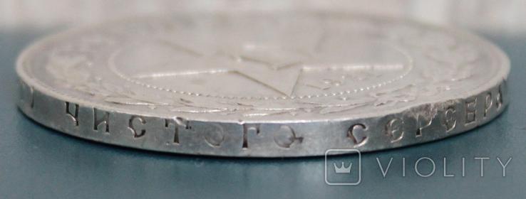 1 рубль 1921(АГ)(2), фото №4