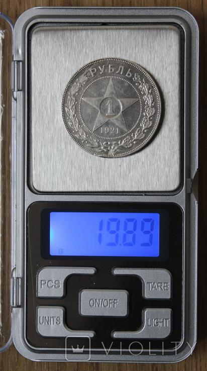 1 рубль 1921(АГ)(2), фото №8