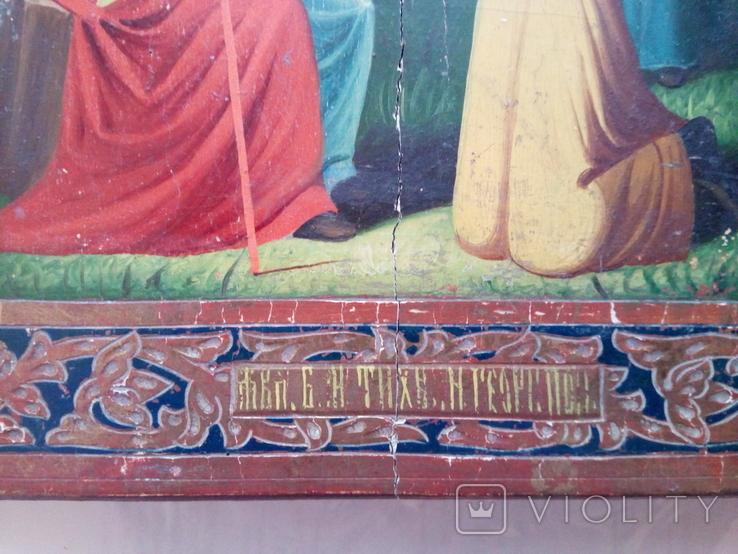 Икона Богородицы Беседная, фото №10