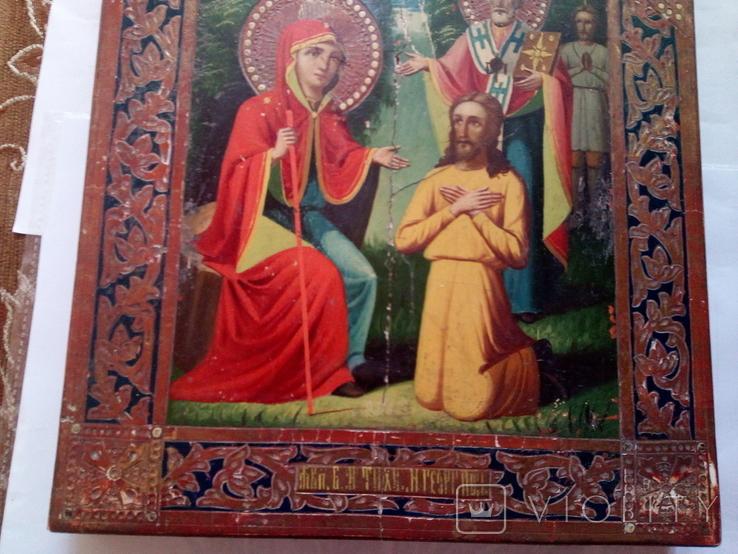 Икона Богородицы Беседная, фото №12