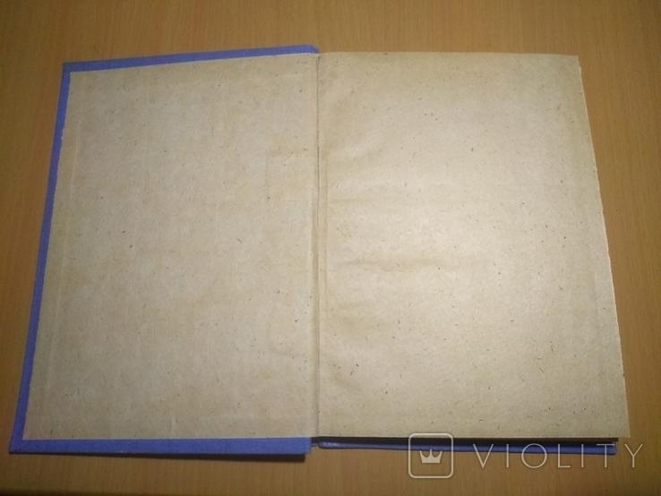 Записная книжка СССР, фото №4