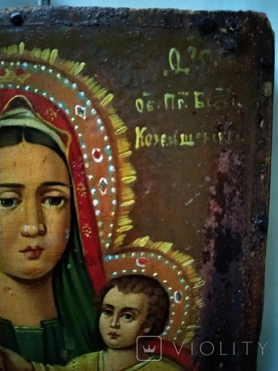Богородиця Козельщанська, фото №8