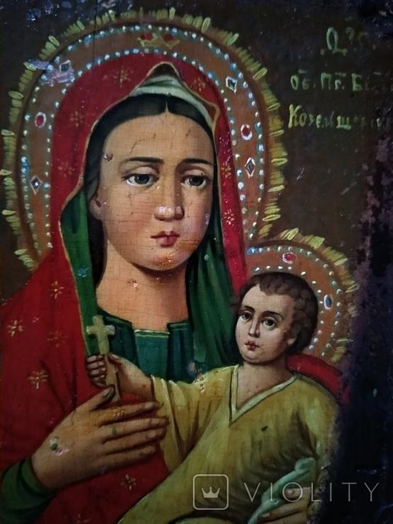 Богородиця Козельщанська, фото №9