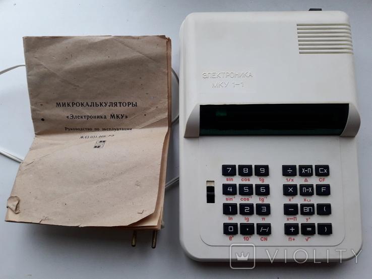 Микрокалькулятор Электроника МКУ 1-1 пломба ОТК, фото №2
