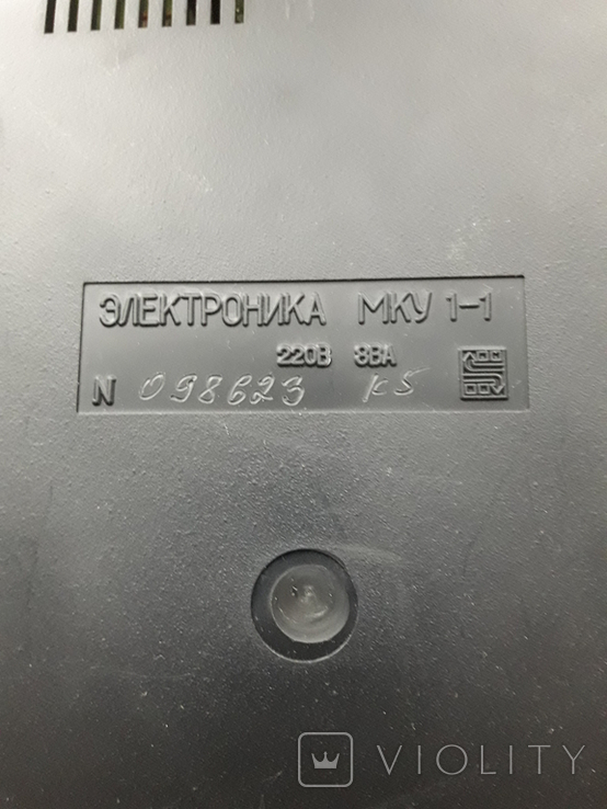 Микрокалькулятор Электроника МКУ 1-1 пломба ОТК, фото №4