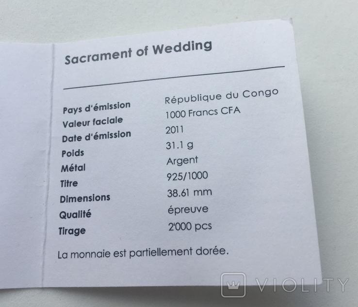 С великим таинством венчания 2011 Конго Proof, фото №9