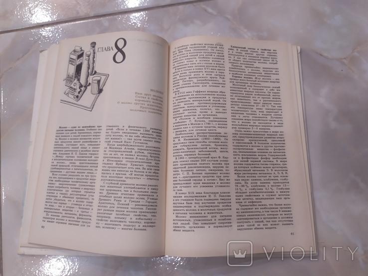 Для ресторанов баров кафе Напитки здоровья книга о безалкогольных напитках, фото №4