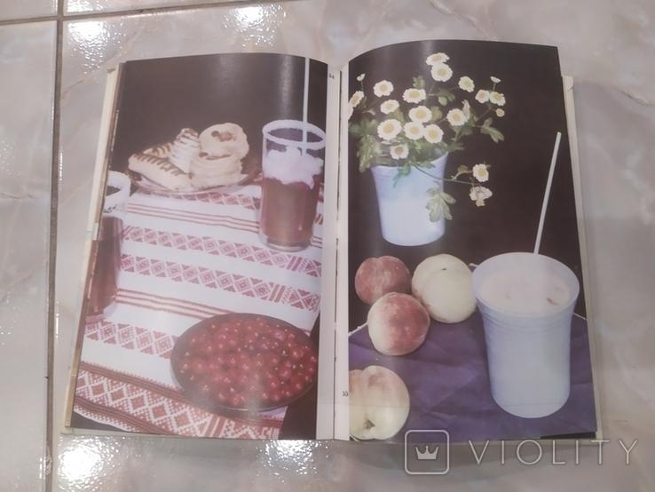 Для ресторанов баров кафе Напитки здоровья книга о безалкогольных напитках, фото №5
