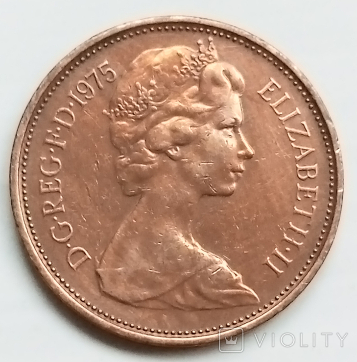 2 новых пенса 1975 г. Великобритания, фото №2