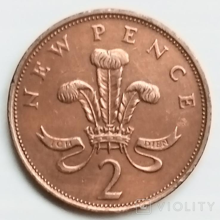 2 новых пенса 1975 г. Великобритания, фото №3